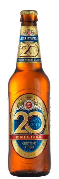 топ пива Балтика 20 Юбилейное обзор / оценка / отзывы